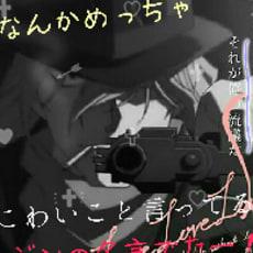 Luffy♥のアイコン画像