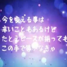 KAISYUのアイコン画像