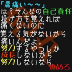 ららのアイコン画像