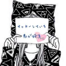 嵐LOVE♡Nonのアイコン画像