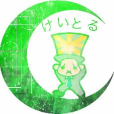 圭人💗(🎸.🍫)のアイコン画像