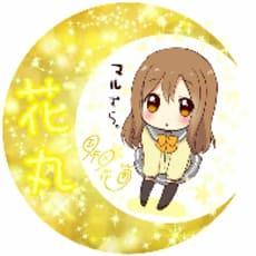 MaoΘωΘ 小泉花丸♡のアイコン画像