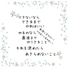 ♡Perc♡百合♡のアイコン画像