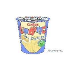 みづき🍍@俺足族のアイコン画像