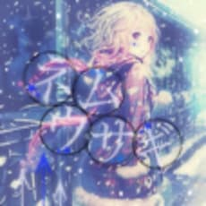 ネムウサギ_:(´ཀ`」 ∠):のアイコン画像
