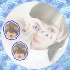 姫衣菜(もえ) ※紹介文見てね!のアイコン画像
