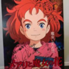 Murasakiのアイコン画像