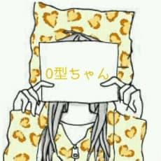 夕景βみぃ(*´ ˘ `*)のアイコン画像