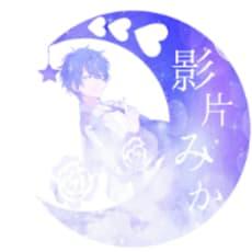 雪姫乃...受験生のアイコン画像