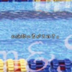 ♡RIO♡のアイコン画像