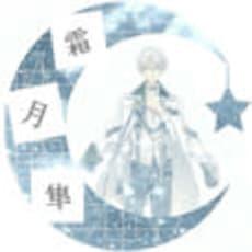 ❀✿  玉梨 稀亜羅のアイコン画像