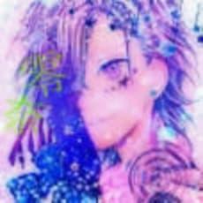 零奈のアイコン画像