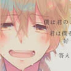 Emiのアイコン画像