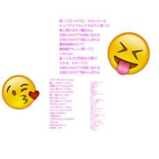 れぃかのアイコン画像