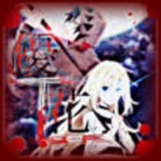 ⋆。岩田˚✩のアイコン画像
