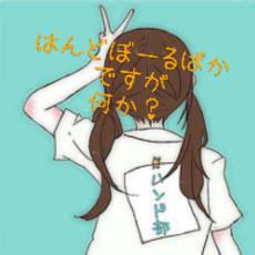 ☆つきよ☆のアイコン画像