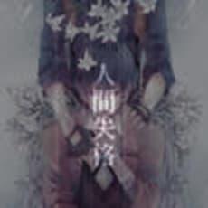 太    /    中    .のアイコン画像