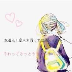 pi_shu♡♡のアイコン画像