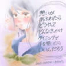 花恋🌼のアイコン画像