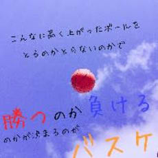 kazuのアイコン画像