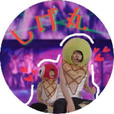 🌈しげ丸🌈のアイコン画像