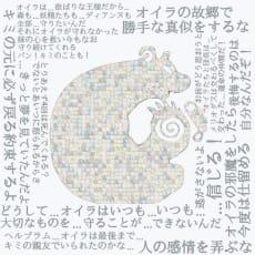 samiaのアイコン画像