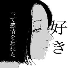 冷血少女のアイコン画像