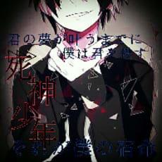 緑姫@闇堕ち少年のアイコン画像