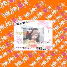 痲酔(元⇒真鈴)のアイコン画像