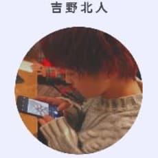 JSB&RAMPAGE北岩臣壱のアイコン画像