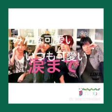 シゲ・BTSのアイコン画像