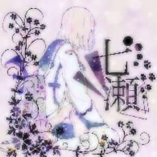 璃莉のアイコン画像