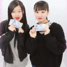 Aoiのアイコン画像