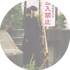 モカ@無浮上のアイコン画像