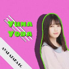与田佑南 🌻 綺葉坂⁴⁶のアイコン画像