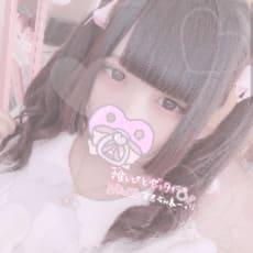 **̩̩̥⑅ 湊愛 ⑅*̩̩̥*のアイコン画像