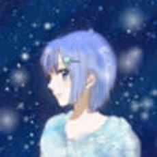 ✩星夜✩のアイコン画像