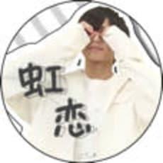 虹 恋 . (低のアイコン画像