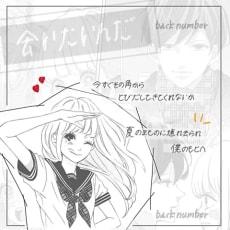 amuru#7のアイコン画像