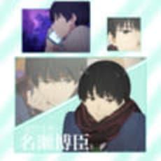 颯斗のアイコン画像