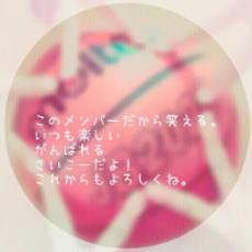 桃の助♥のアイコン画像
