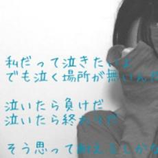 ohashi 💕ayumi 💕のアイコン画像