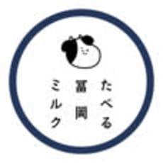 冨岡のアイコン画像