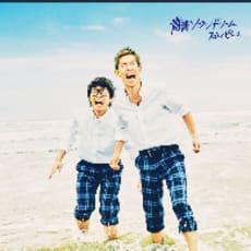 🐰✌️ののか@幸せ者✌️🐴のアイコン画像
