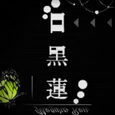 蓮_のアイコン画像