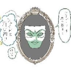 もちUDONmotimotiのアイコン画像