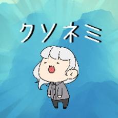 ぴざちゃん@低浮上のアイコン画像
