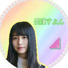 長濱 すよん👶 虹飴坂46のアイコン画像