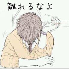 輝吏斗☪︎🍼のアイコン画像