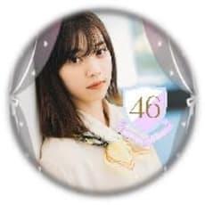 西野恋空🦔🍎結葵坂46のアイコン画像